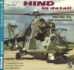 Hind in detail